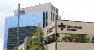 Descubren problemas de seguridad en los registros cibernéticos de Alberta Health Services