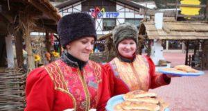 Gastronomía Rusia encontrar