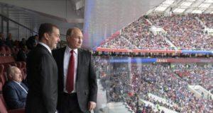 Noticias Rusia
