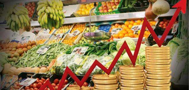 Tasa de inflación aumenta al nivel más alto en 6 años
