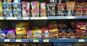 Consumir demasiados alimentos ultraprocesados aumenta el riesgo de enfermedades crónicas